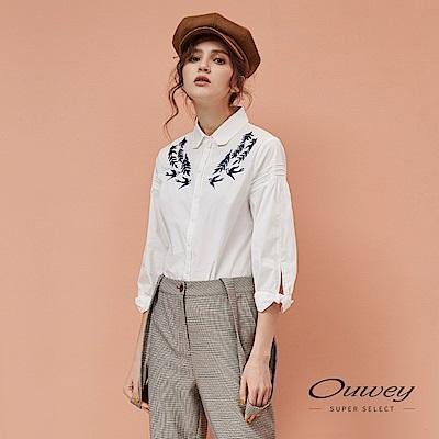 OUWEY歐薇 純色刺繡七分袖襯衫上衣(白)