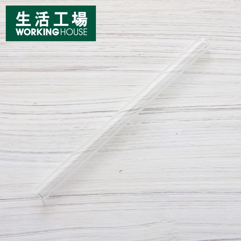 【女神狂購物↓38折起-生活工場】生活主張耐熱玻璃吸管-粗