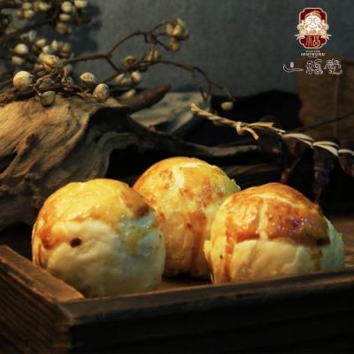 【一福堂】菠蘿蛋黃酥4盒 (8入/盒) (伴手禮 菠蘿 蛋黃酥 年節禮盒)