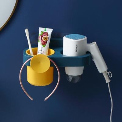 路侎 圓點收納吹風機架 免打孔浴室置物架 吹風機 收納架 支架 置物架