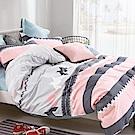 La Lune 台灣製100%40支精梳純棉雙人加大床包枕套三件組 楓染入奧