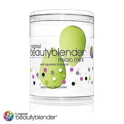 beautyblender 精緻迷你美妝蛋-萊姆綠