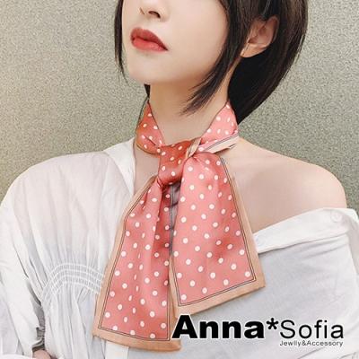 AnnaSofia 點點框邊 窄版緞面仿絲領巾絲巾圍巾(磚紅系)