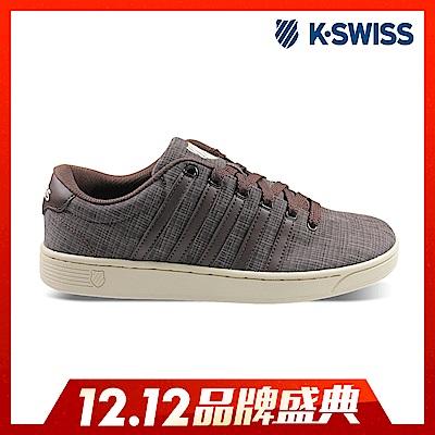 K-Swiss Court Pro II T CMF休閒運動鞋-男-咖啡