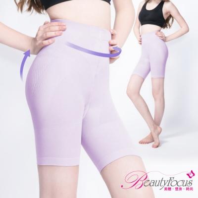 BeautyFocus 280D內搭彈力塑褲(淺紫)