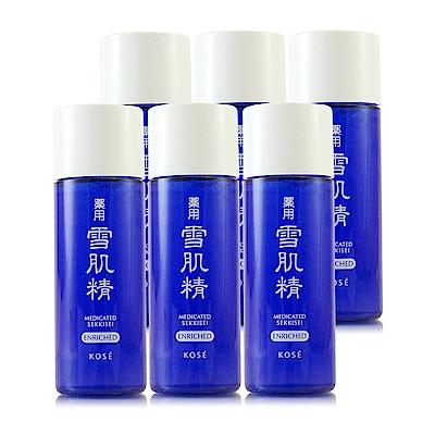 KOSE高絲 雪肌精化妝水33ml*6(極潤型)