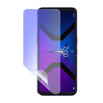o-one護眼螢膜 聯想Lenovo Legion Phone Duel 2 滿版抗藍光手機螢幕保護貼