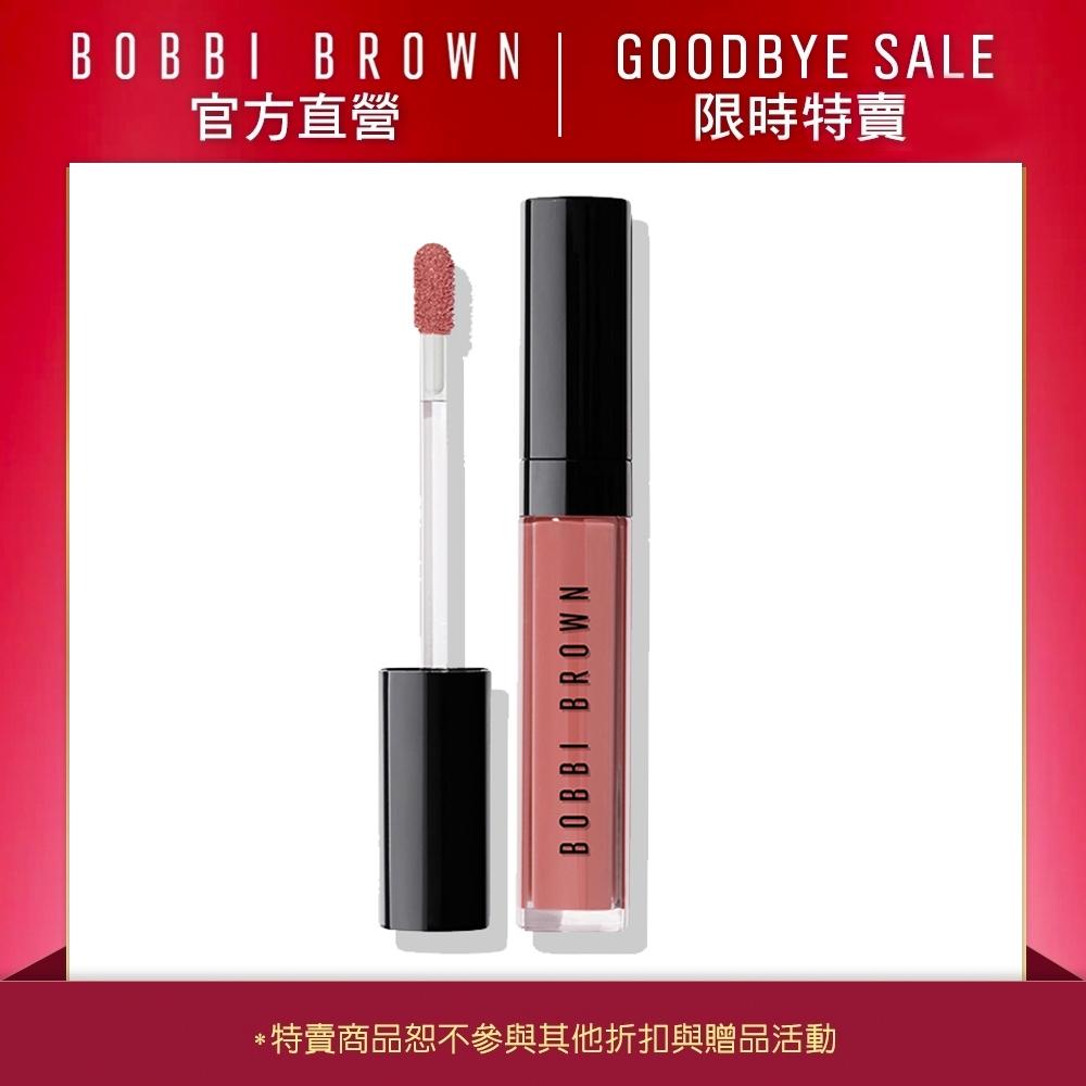 (限時特賣)【官方直營】Bobbi Brown 芭比波朗 迷戀輕吻豐唇露