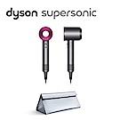 Dyson Supersonic 吹風機 HD01(桃紅色 銀色旅行精裝版)