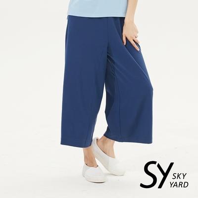 【SKY YARD 天空花園】彈性鬆緊帶寬褲-藍色