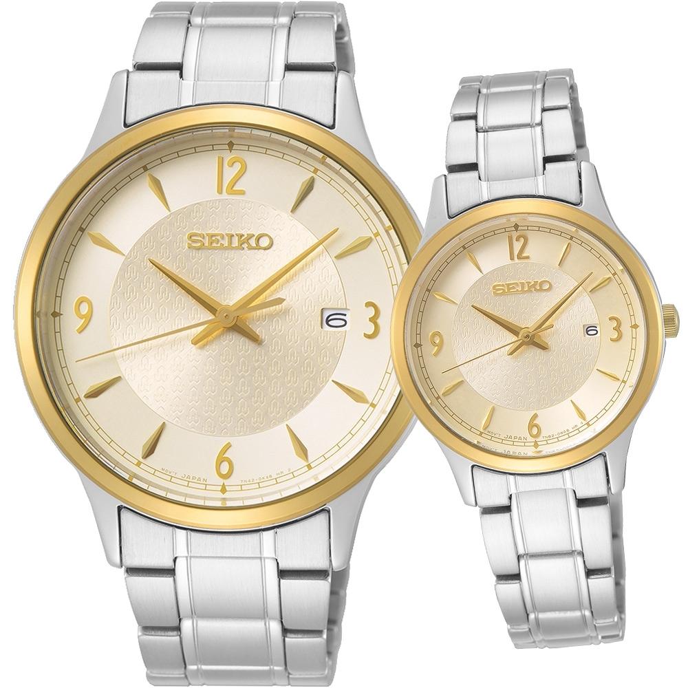 SEIKO 經典雋永50週年紀念對錶-40+29mm