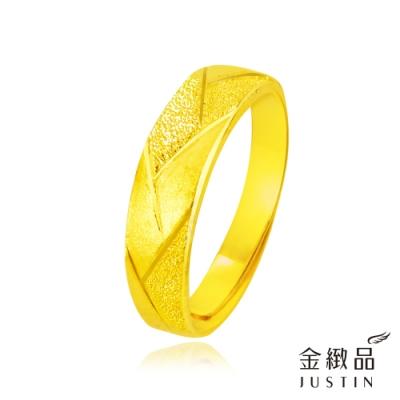 金緻品 黃金男戒指 獨樹一格 1.06錢