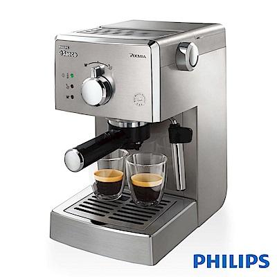 [福利品] PHILIPS 飛利浦 Saeco半自動義式咖啡機 HD8327