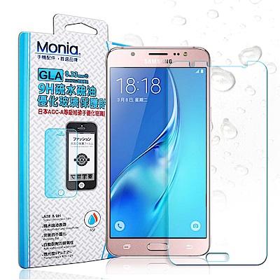 MONIA Samsung Galaxy J5 (2016)日本頂級疏水疏油9H鋼化玻璃膜