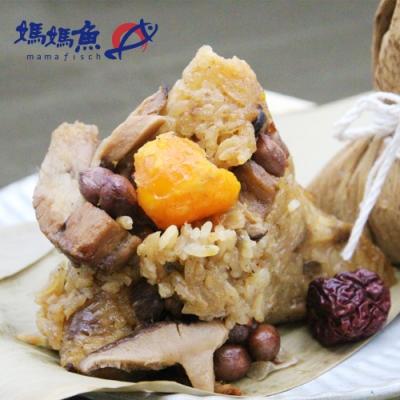 媽媽魚‧肉香福氣粽(北部粽) (165g/顆,共六顆)
