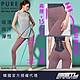 STL yoga PURE『超高腰』提臀塑型 緊身運動九分長褲 Legging 9 (純粹/乾燥玫瑰DryRose) product thumbnail 2
