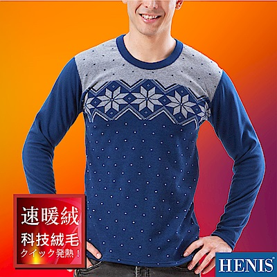 HENIS 速暖絨彈性印花長袖衫_大雪花-藍