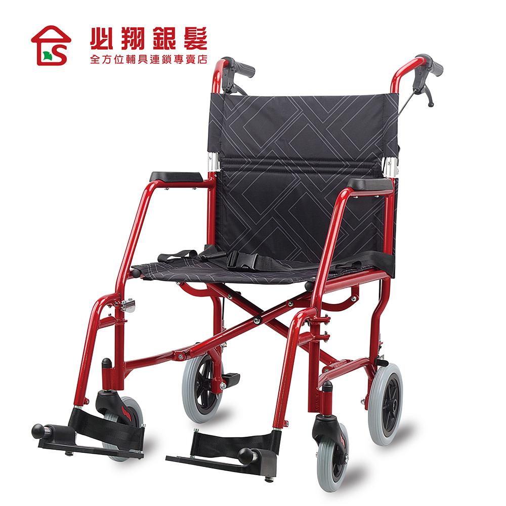 必翔銀髮 攜帶型看護輪椅-PH-163A(未滅菌)
