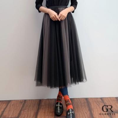 GLORY21 雙色波浪蓬紗裙_黑