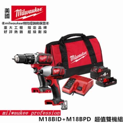 Milwaukee 米沃奇 M18BID + M18BPD 18V 鋰電 雙4.0電池版 衝擊 起子