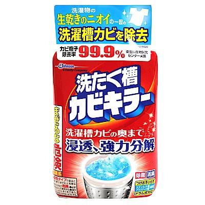 Johnson 洗衣槽清潔劑(550ml)