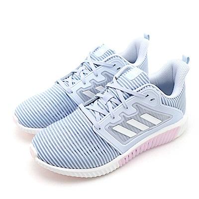 ADIDAS-CLIMACOOL女慢跑鞋-藍白