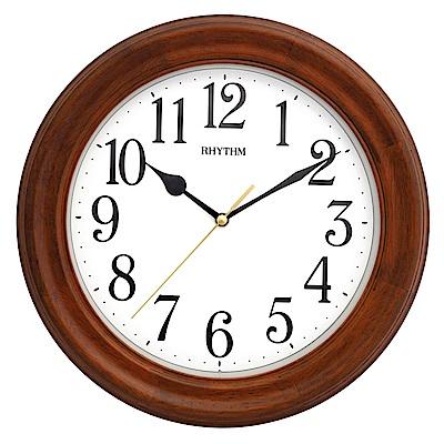 RHYTHM麗聲 簡約高質感實木邊框壁鐘/30cm