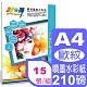 彩之舞 A4 歐紋藝術水彩紙(歐洲進口) HY-H140*3包 product thumbnail 1