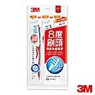 3M 8度角潔效抗菌牙刷-小刷頭纖細尖柔毛(3入)