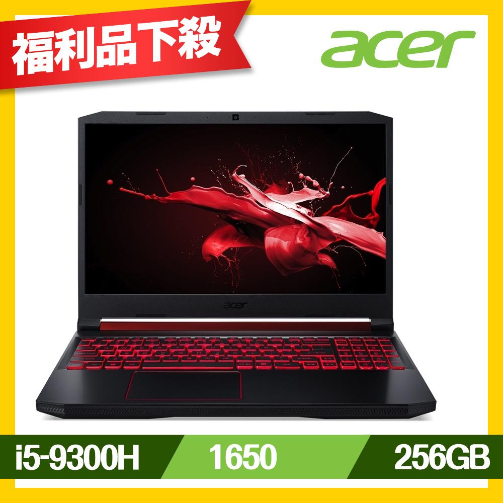 Acer AN515-54-55GS 15吋電競筆電(i5-9300H/GTX 1650/8G/256G SSD+1TB/Nitro 5/黑/福利品)