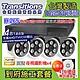 全視線 台灣製造施工套餐 16路4支安裝套餐 主機DVR 1080P 16路監控主機+4支 紅外線LED攝影機(TS-AHD872)+4TB硬碟 product thumbnail 1