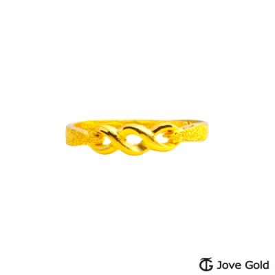Jove Gold 漾金飾 相守黃金戒指