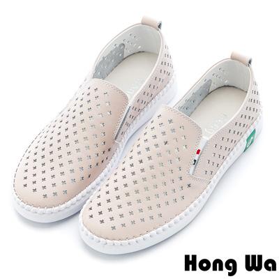 Hong Wa 極簡設計透氣沖孔牛皮樂福鞋 - 膚色粉