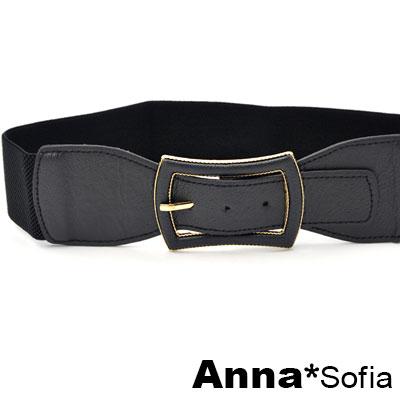 AnnaSofia 弧方金框釦 彈性寬腰帶腰封(酷黑系)