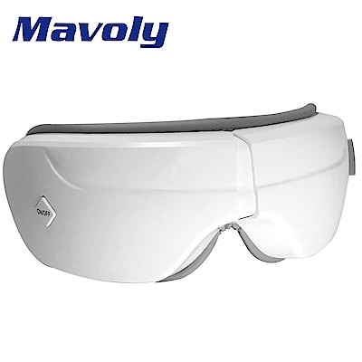Mavoly 美樂麗 氣囊揉捏按摩 熱敷舒壓音樂眼罩 OA-26 眼部按摩機