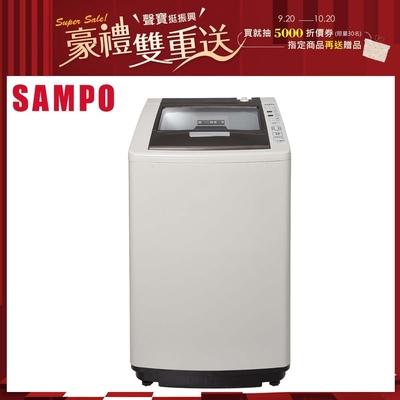 SAMPO 聲寶14KG單槽定頻洗衣機 ES-L14V(G5) 典雅灰