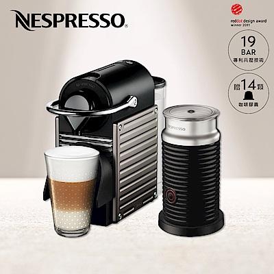 Nespresso-Pixie-鈦金屬-奶泡機組合