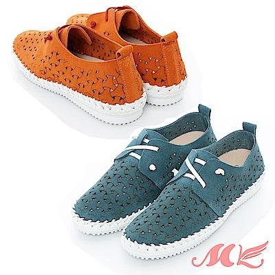 MK-休閒系列-風格編織休閒平底透氣鞋-2色