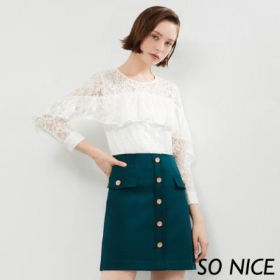 SO NICE時尚排釦羅馬布短裙