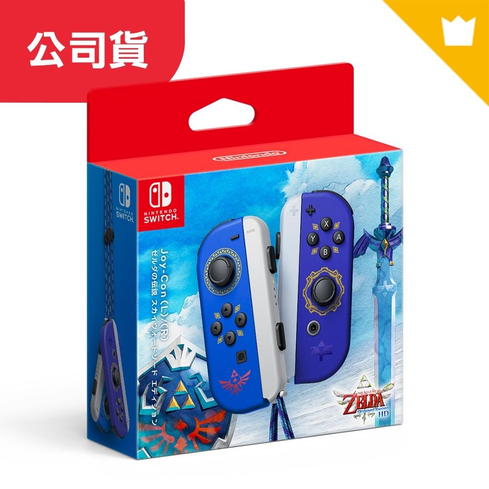 Nintendo Switch Joy-Con 控制器組-禦天之劍樣式