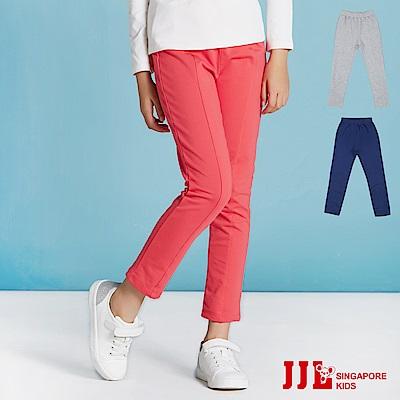 JJLKIDS  亮眼素面休閒運動褲(3色)