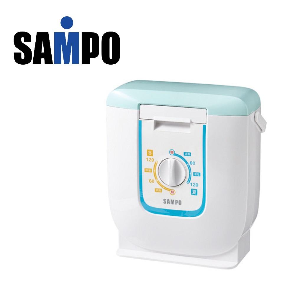 (快速到貨)SAMPO 聲寶 烘被機 HX-SA04B