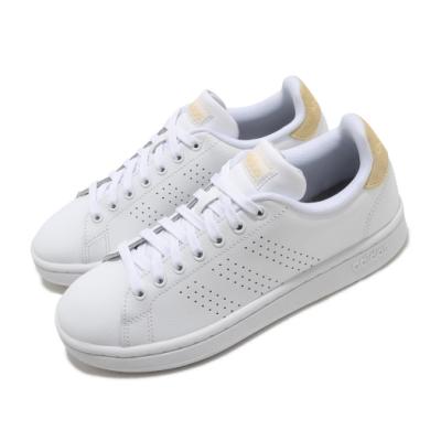 adidas 休閒鞋 Advantage 復古 低筒 女鞋 愛迪達 麂皮 基本款 皮革鞋面 穿搭 白 黃 FW0970