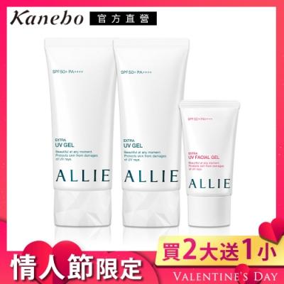 (時時樂)Kanebo 佳麗寶 ALLIE EX UV高效防曬水凝乳買2送1組