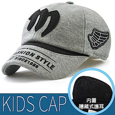 VOSUN 兒童新款 天使之翼 可收折內刷毛抗風保暖覆耳帽子_中灰