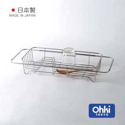 日本大木金屬 Outline 日製究極鏤線18-8不鏽鋼伸縮式碗盤瀝水籃
