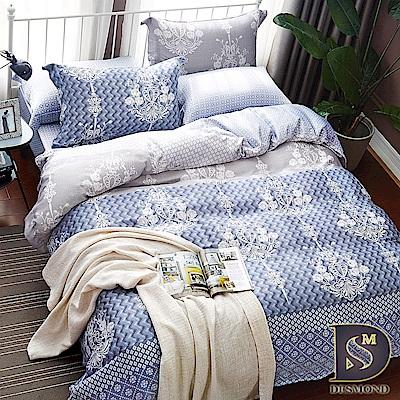 DESMOND岱思夢 加大 100%天絲兩用被床包組 威斯特