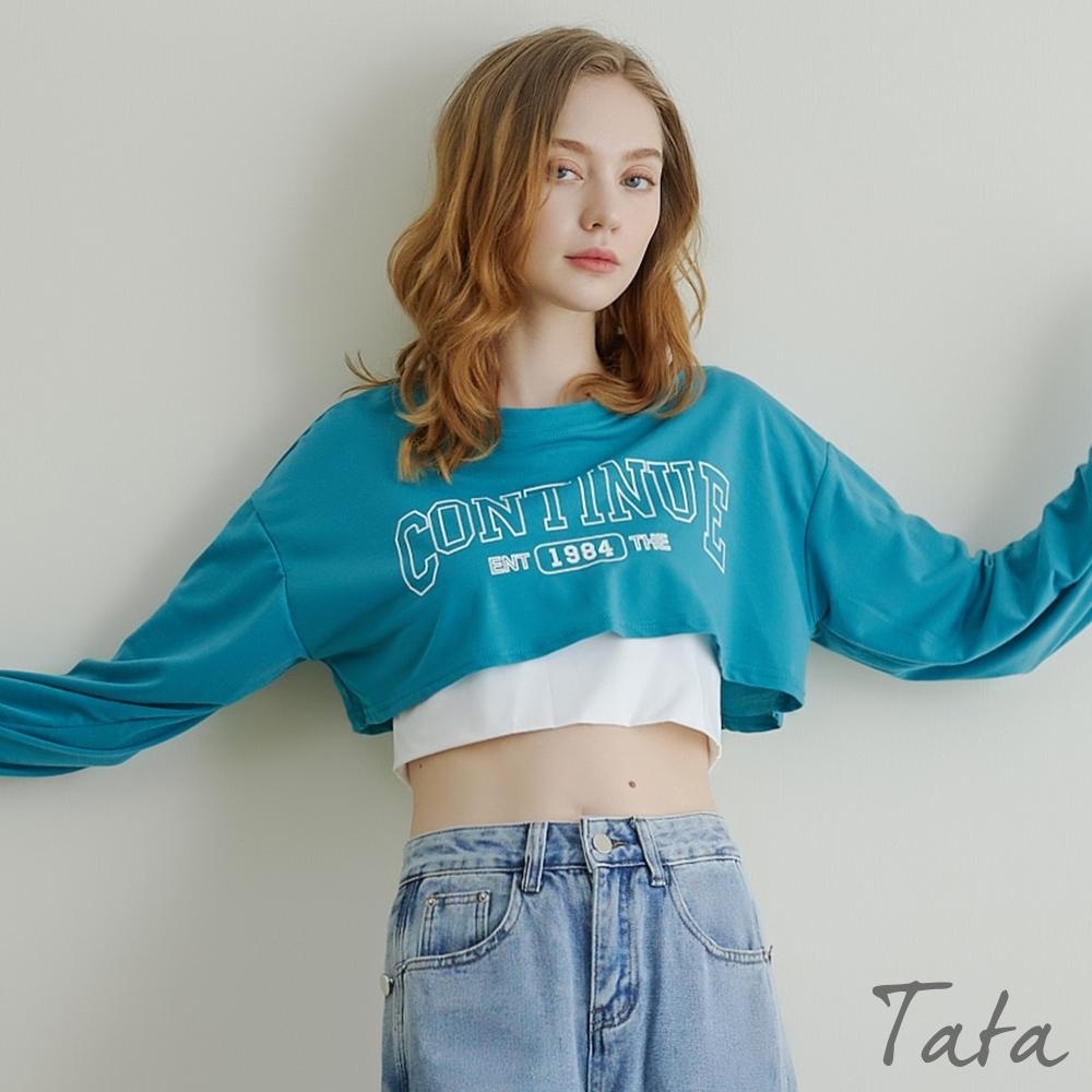字母印花寬鬆落肩極短版上衣 共二色 TATA-F