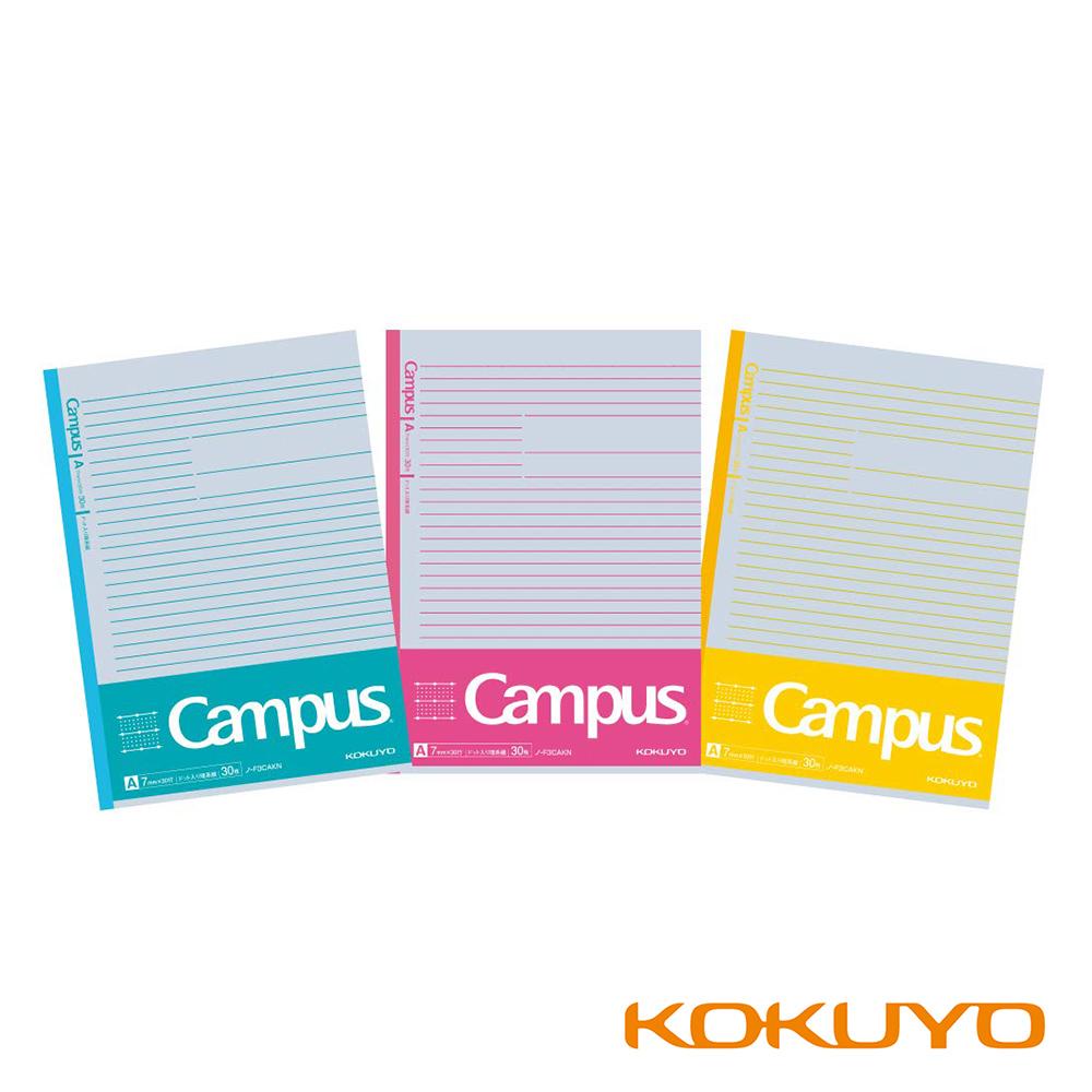 KOKUYO 2019學習專用Campus筆記本(3冊裝)-理科
