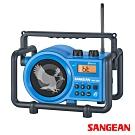 SANGEAN 二波段數位式職場收音機 BB100
